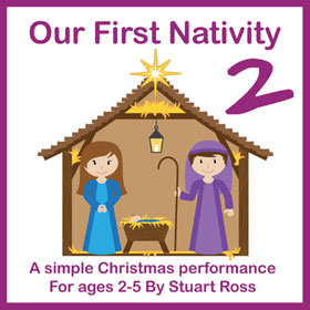 Our First Nativity 2